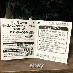 Cinnamoroll 2020 Black Friday Limited Poupée En Peluche Très Rare Sanrio New Jp