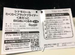 Cinnamoroll Black Friday Limited Peluche Doll Sanrio Japon Rare