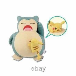 Pokemon Ichiban Kuji Snorlax Jouet Peluche Poupée Hey Pikachu Et Amis Prix Japon